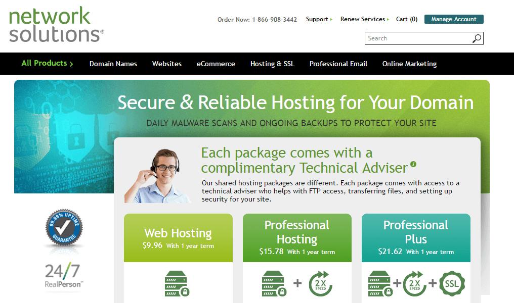 استضافة مميزة network solutions