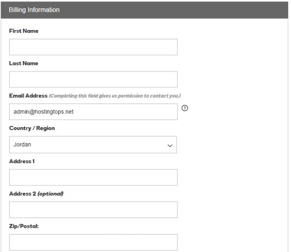 انشاء حساب جودادي تعبئة معلومات التواصل