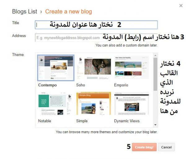 بلوجر,مدونة بلوجر,دورة بلوجر,الربح من بلوجر,انشاء مدونة بلوجر,الربح,قالب بلوجر,جوجل ادسنس,الربح من الانترنت,الربح من جوجل ادسنس,الربح من ادسنس,دورة,جوجل,بلوقر,مدونة,سيو بلوجر,ادسنس,طريقة الربح من بلوجر,قوالب بلوجر,الربح من المدونة,بلوجر,دورة بلوجر,كيفية انشاء مدونة بلوجر,انشاء مدونة بلوجر,انشاء مدونة,مدونة بلوجر,الربح من بلوجر,انشاء موقع بلوجر مجانا,مدونة,انشاء مدونة بلوجر مجانا,طريقة انشاء مدونة والربح منها,دورة بلوجر 2019,انشاء,طريقة انشاء مدونة بلوجر خطوة بخطوة,انشاء مدونة بلوجر,بلوجر,كيفية انشاء مدونة بلوجر,دورة بلوجر,انشاء مدونة,مدونة بلوجر,انشاء موقع بلوجر مجانا,الربح من بلوجر,انشاء مدونة بلوجر مجانا,مدونة,طريقة انشاء مدونة والربح منها,دورة بلوجر 2019,الربح من الانترنت,كيفية عمل مدونة على جوجل
