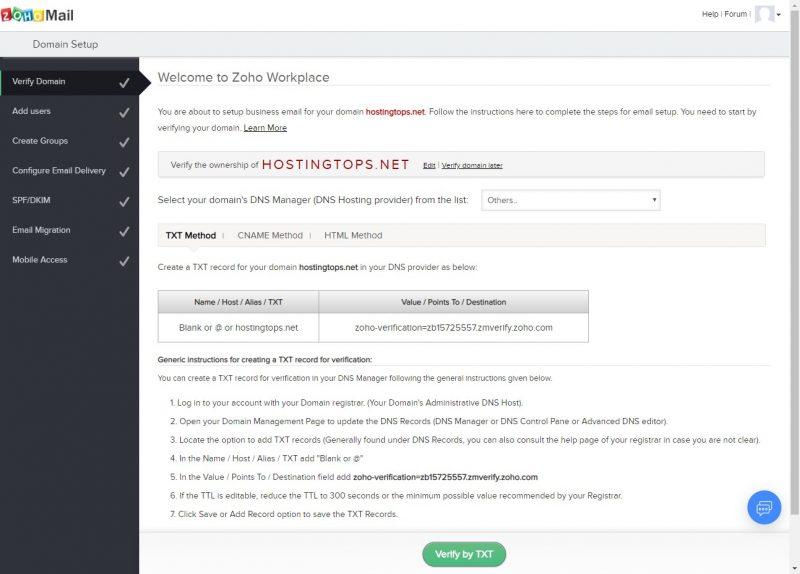 إثبات ملكية الدومين عن طريق ملف في زوهو وعمل ايميل للشركة بدومين خاص مجاناً باستخدام Zoho